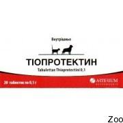 артериум тиопротектин