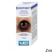 Глазные капли Агроветзащита Ципровет для собак