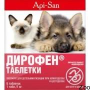 Таблетки Апи-Сан Дирофен для котят и щенков