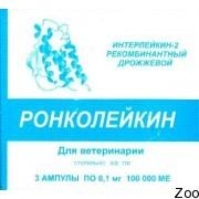 биотех ронколейкин Ампула по 100 000 ЕД