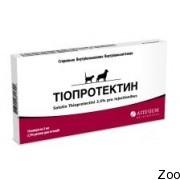 артериум тиопротектин - инъекции
