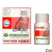 россия & украина фитоэлита чистая кожа для кошек