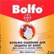 Ошейник Bayer Bolfo против блох и клещей 35 см