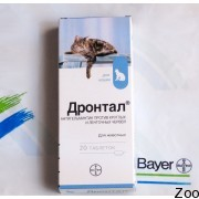 Bayer дронтал (Drontal) для кошек