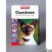 Ошейник Beaphar Ungezieferband For Cats от блох и клещей для кошек (12157)