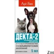 Апи-Сан Декта-2 для кошек