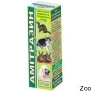 Капли Продукт для лечения заболеваний ушей Амитразин 10