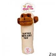 Hartz мягкая игрушка для собак с пищалкой (H 90444)