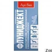 Противовоспалительный препарат Апи-Сан Флуниджект для собак (73207)