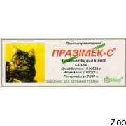 Bioveta празимек- (Prazimec-C)