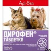 Таблетки Апи-Сан Дирофен для кошек и собак