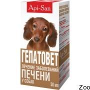 Апи-Сан Гепатовет гепатопротектор для собак
