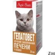 Апи-Сан Гепатовет гепатопротектор для кошек