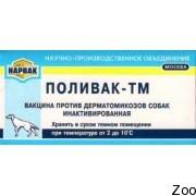 Вакцина Нарвак Поливак-ТМ против дерматомикозов собак