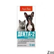 Глазные капли Апи-Сан Декта-2 для собак