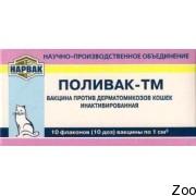 Вакцина Нарвак Поливак-ТМ против дерматомикозов кошек