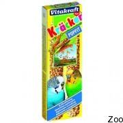 Витаминизированный крекер Vitakraft Kracker для волнистых попугаев (21225)
