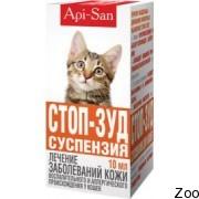 Апи-Сан Стоп-Зуд суспензия для кошек