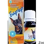 Глазные капли Барьер для кошек