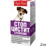Апи-Сан Стоп-Цистит суспензия для собак