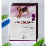 Антигельминтик Bayer Drontal Plus для собак