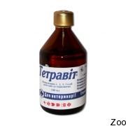 Раствор витаминов КВЗ Тетравит для инъекций для собак