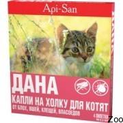 Капли Апи-Сан Дана на холку для котят
