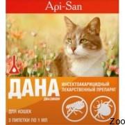 Капли Апи-Сан Дана на холку для взрослых котов