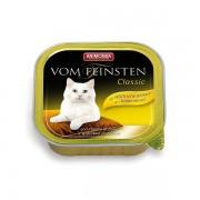 Консервы Animonda Vom Feinsten с индейкой и кроликом для кошек