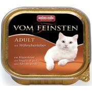 Консервы Animonda Vom Feinsten с куриной печенью для кошек