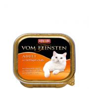Консервы Animonda Vom Femsten с птицей и телятиной для кошек