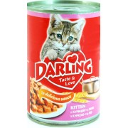 Консерва Darling для котят с курицей в соусе